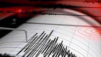 Un sismo de 5.6 grados de magnitud sacudió Perú