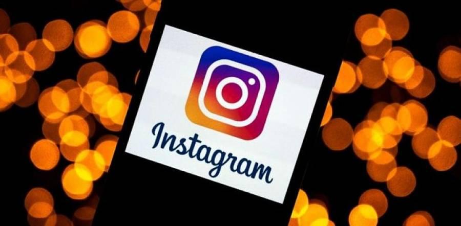 Instagram busca reducir presión social de redes sociales ocultando los