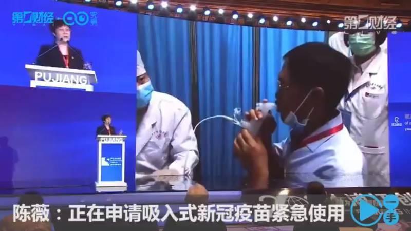 CanSino presenta su primera vacuna vía nasal contra COVID-19