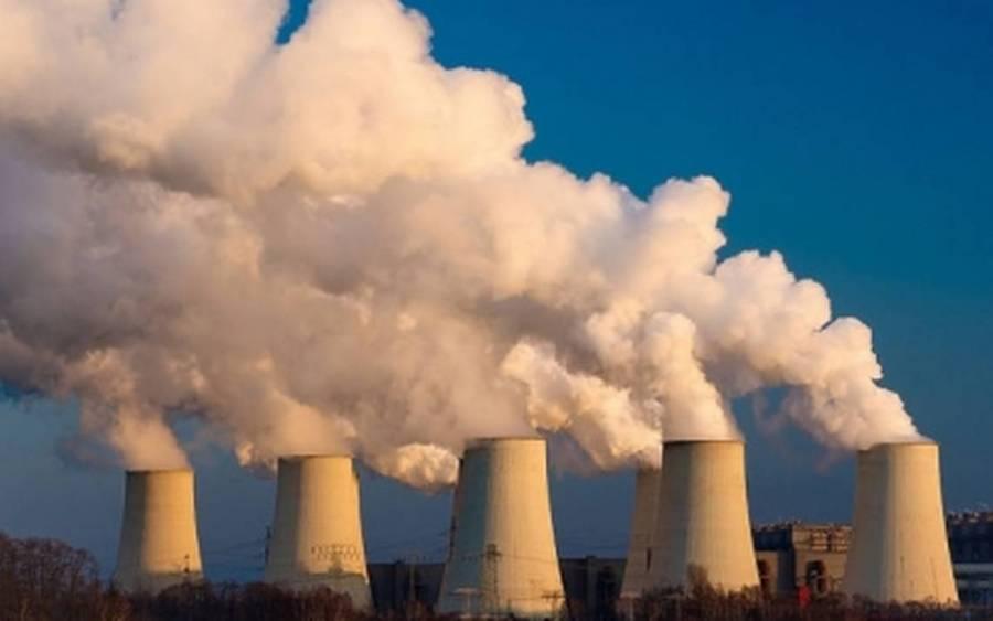 Niveles de dióxido de carbono en la atmósfera alcanzan nuevo récord