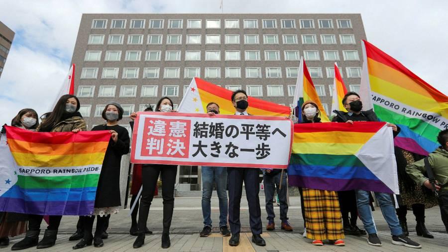Activistas: Japón, en un