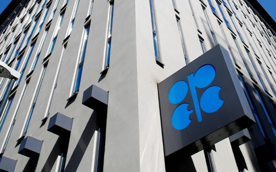 Prevé OPEP que demanda de petróleo cerca 6% en 2021