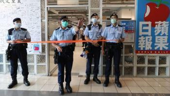 """Allana policía de Hong Kong diario """"Apple Daily"""""""