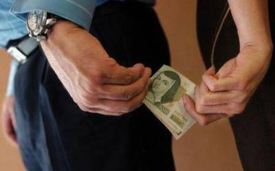 GAFI mejora calificación de México en prevención de lavado de dinero