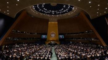 ONU condena embargo de EEUU contra Cuba por abrumadora mayoría