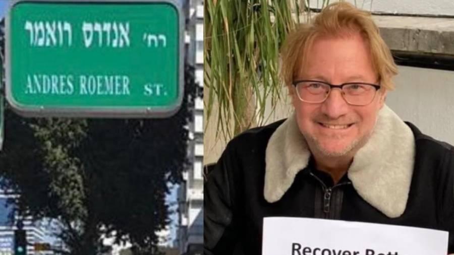 Retiran el nombre de Andrés Roemer de una calle de Israel