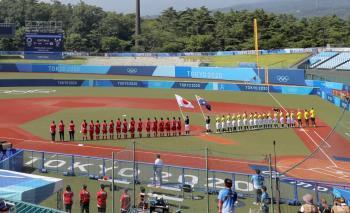 Tokio 2020: Con sóftbol arrancan competiciones olímpicas