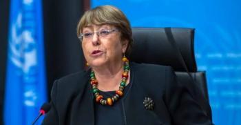ONU urge a regular tecnología de vigilancia
