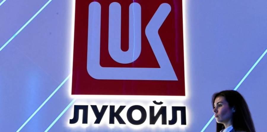 Grupo petrolero Lukoil anuncia nuevas exploraciones frente a costas de México