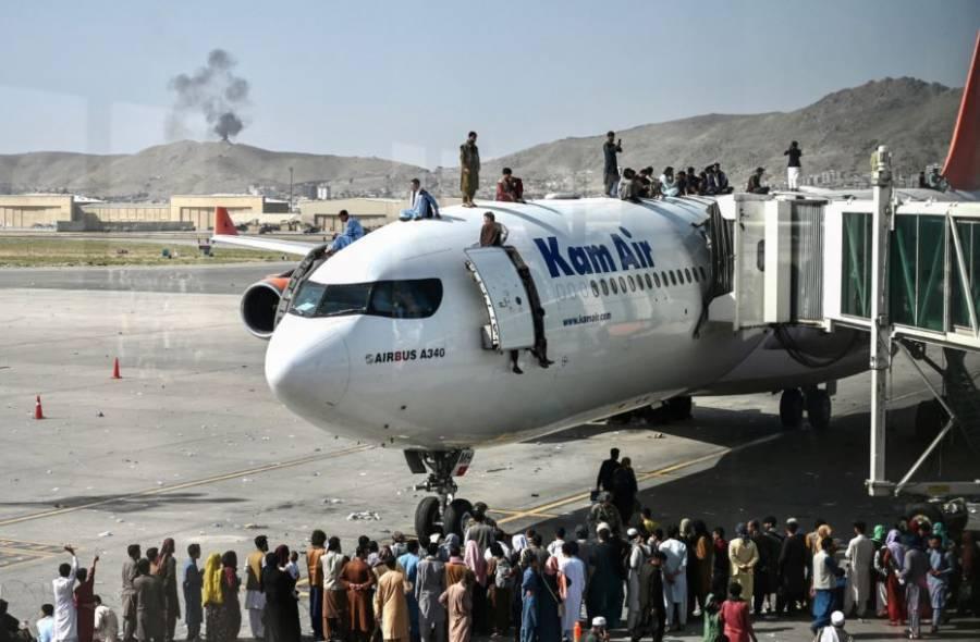 Piden a vuelos comerciales evitar sobrevuelo de Afganistán