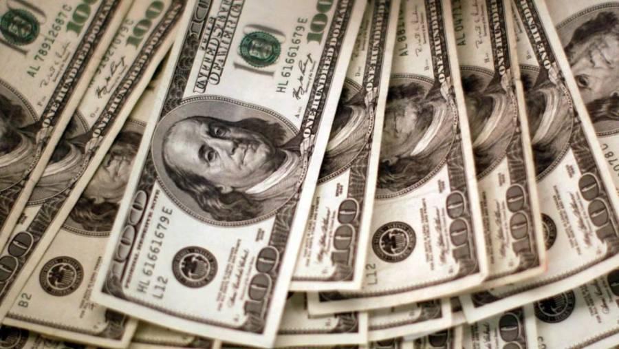 Reservas internacionales registran máximo histórico de 205 mil 391 mdd: Banxico