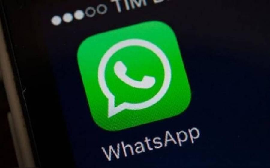 Turquía multa a WhatsApp por uso de datos personales