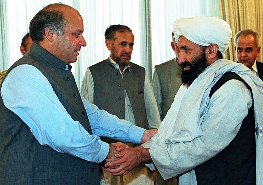 Mohammad Hassan dirigirá el gobierno talibán en Afganistán