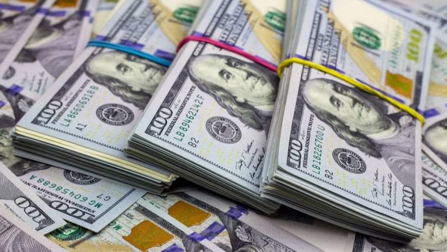 Bajan reservas internacionales por compra de dólares por parte del gobierno