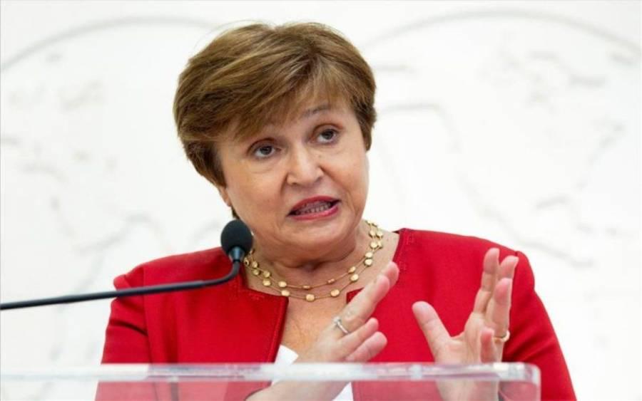 "El BM acusa a actual directora del FMI de ""maquillar"" cifras sobre economía china"