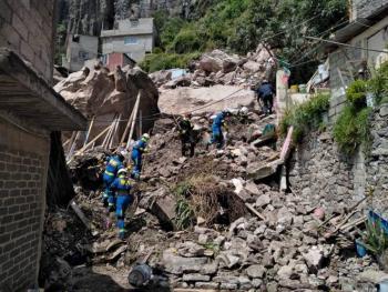 Publican Declaratoria de Emergencia en Tlalnepantla por deslave en el Cerro del Chiquihuite