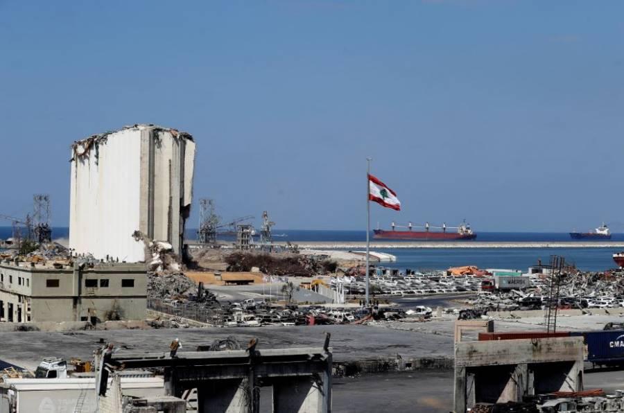 Suspenden investigación sobre explosión en puerto de Beirut