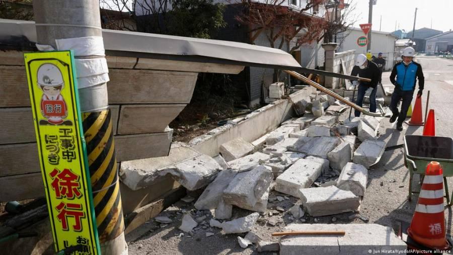 Un terremoto sacude Japón; no hay alerta de tsunami