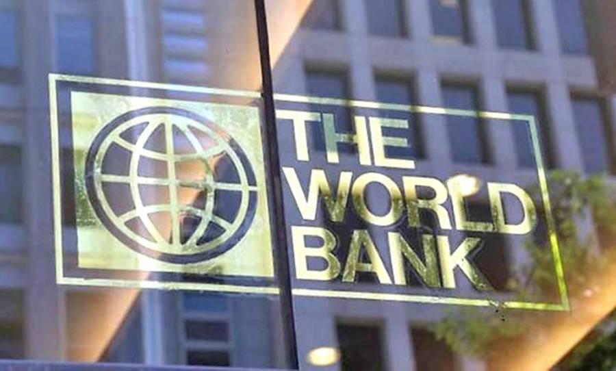 Banco Mundial descarta riesgo de hiperinflación en Argentina