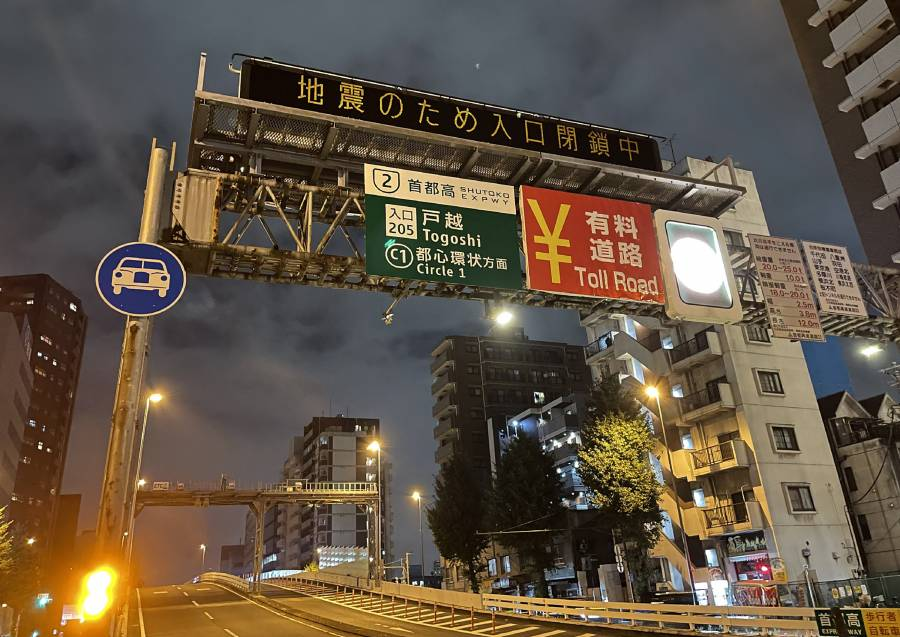Terremoto de magnitud 6,1 estremece la región de Tokio
