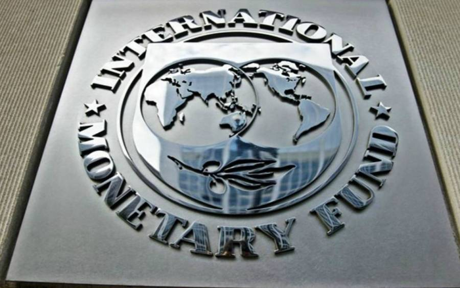 FMI mejora previsión de PIB para Latinoamérica a 6.3%