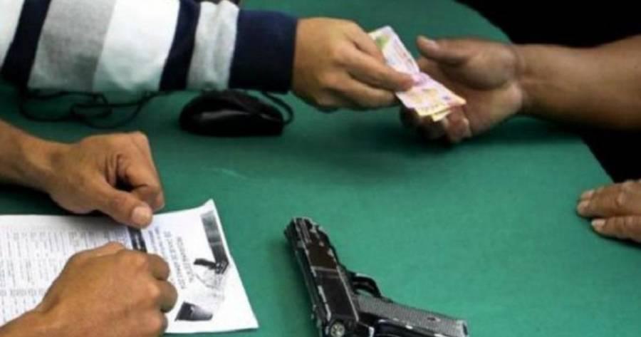 En la CDMX abren 2 nuevos módulos para intercambiar tus armas por dinero