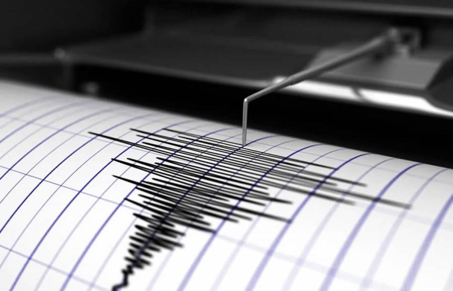 Sismo de magnitud 6.5 sacude Taiwán; hay una mujer herida