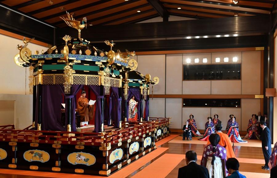 Ceremonia Asención al trono de Emperador de Japón