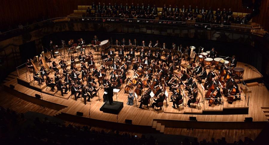 Llega la primer temporada de Orquesta de Cámara de Bellas Artes ofrecerá más de 30 conciertos