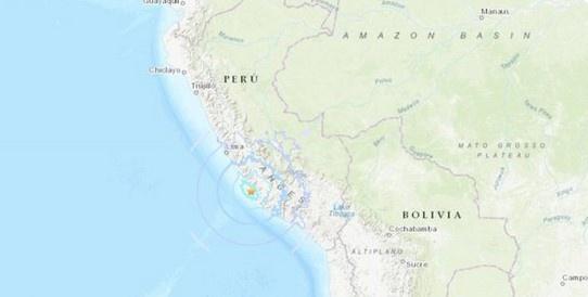 Reportan 6 personas heridas tras sismo en Perú