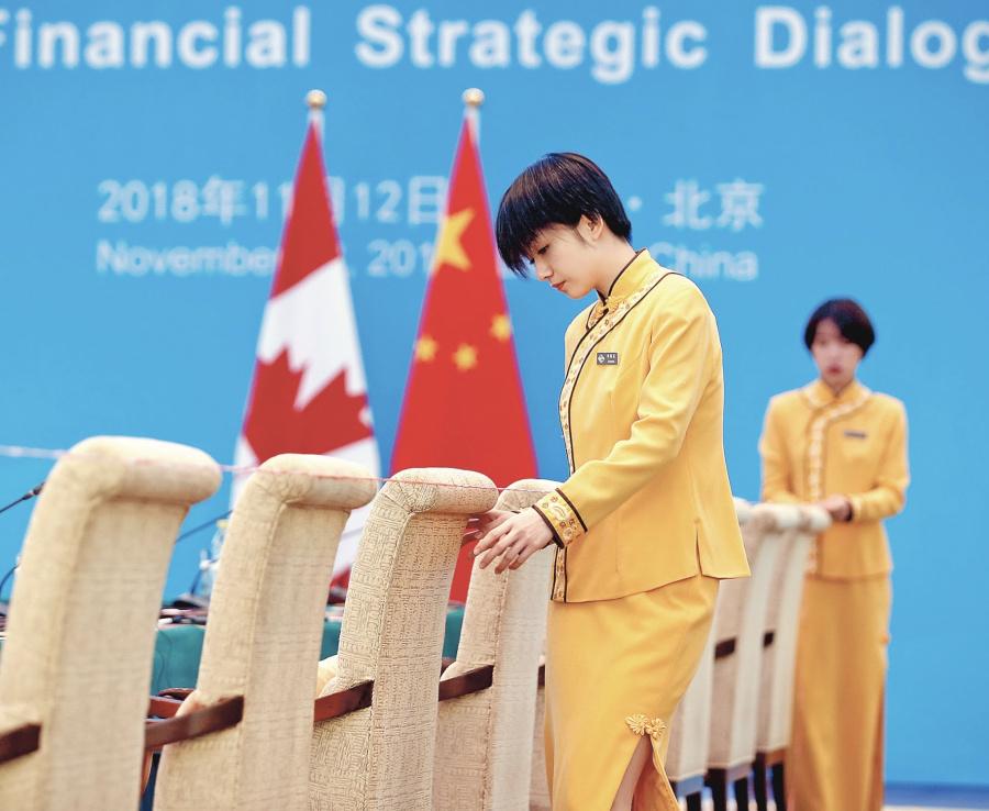 Canadá busca mayor comercio con China
