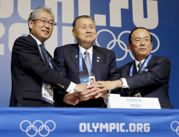 Recibe Japón 162 mil solicitudes de voluntarios
